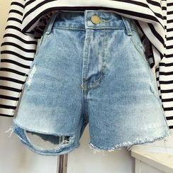 DIYI - Distressed Denim Shorts