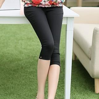 Mooiee - Skinny Cropped Pants
