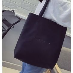 Youshine - Set: Lettering Faux Leather Tote + Pouch