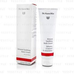 Dr. Hauschka - Almond Soothing Body Cream