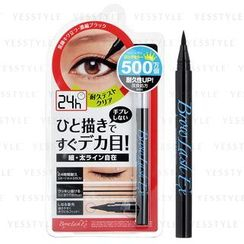 BCL - Lab Browlash EX Water Strong Liner (Deep Black)