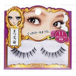 ISEHAN - Heroine Make Kiss Me Eyelash (#11 Clearly Doll)