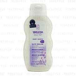 Weleda - Baby Derma White Mallow Body Lotion - Fragrance Free (For Sensitive Skin)