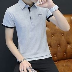 JETTE - Contrast Trim Short Sleeve Polo Shirt