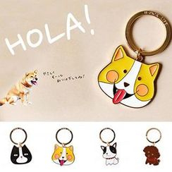 Cute Essentials - Animal Key Ring