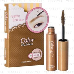 Etude House - Color My Brows (#02 Light Brown)