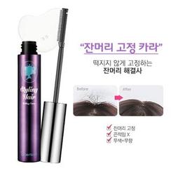 Berrisom - Styling Hair Setting Cara (Renewal)