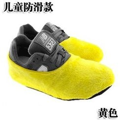 Yulu - Anti-Skid Shoe Covers