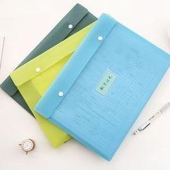 Cute Essentials - A4 Document Sleeve