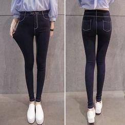 Maine - Skinny Jeans