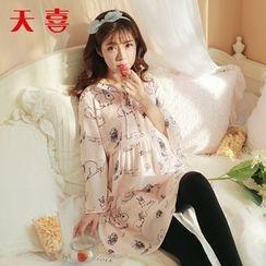 Megumi - Maternity Rabbit Print Chiffon Dress