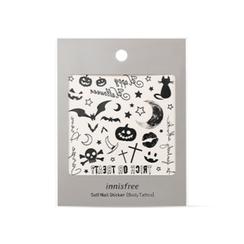 Innisfree - Self Nail Sticker (Body)