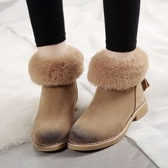 Shoeland - Furry Short Boots