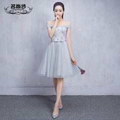 MSSBridal - Mesh Panel Bridesmaid Dress