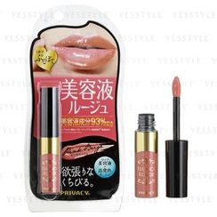 Kokuryudo - Privacy Essence Rough (#02 Pink Beige)
