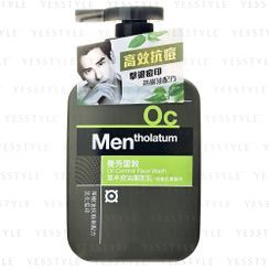 Mentholatum - Men OC Oil Control Face Wash