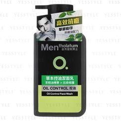 Mentholatum 曼秀雷敦 - 男士 OC 草本控油潔面乳