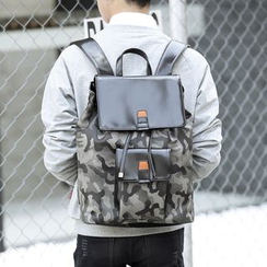 BagBuzz - Camo Flap Backpack