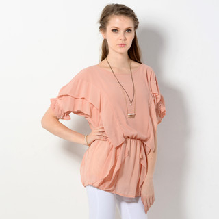YesStyle Z - Cutout-Shoulder Frilled Chiffon Tunic