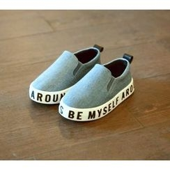 BOOM Kids - Kids Canvas Slip-ons
