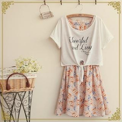 Fairyland - Set: Print T-Shirt + Floral A-Line Sundress