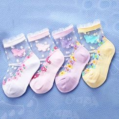 Azalea - Kids Mesh Socks