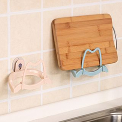 Homy Bazaar - Towel Holder with Suction Cup