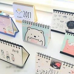 CatShow - 2017 Desk Calendar (S)