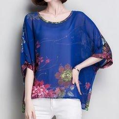 Fashion Street - Elbow-Sleeve Printed T-Shirt