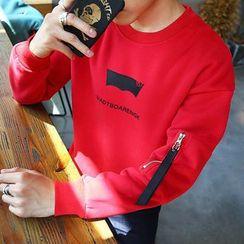 Hissse - Letter Zip Fleece-Lined Sweatshirt