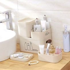 Homy Bazaar - 桌上儲物盒