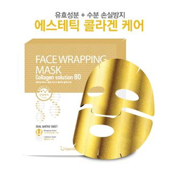 Berrisom - Face Wrapping Mask Collagen Solution 80 Set (5pcs)