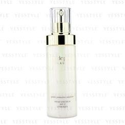 Cle De Peau - Gentle Protective Emulsion SPF 22