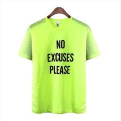 WIZIKOREA - Short-Sleeve Lettering T-Shirt