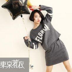 Tokyo Fashion - Set: Printed Pullover + Skirt