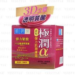 Mentholatum - Hada Labo Retinol Lifting & Firming Cream