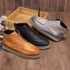 Armsal - Lace-Up High-Top Casual Shoes