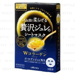 Utena - Premium Puresa Golden Jelly Mask (Collagen)