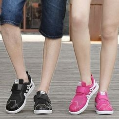 Preppy Boys - Paneled Couple Sneakers