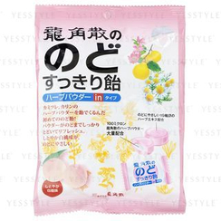RYUKAKU-SAN - Ryukakusan Herbal Throat Refreshing Candy (Peach Flavor)