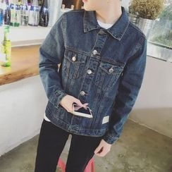 Dubel - Washed Buttoned Denim Jacket