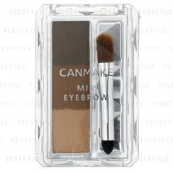 Canmake - 混合眉粉 (#02 自然棕色)