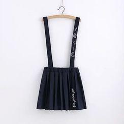 Aigan - Embroidered Jumper Skirt