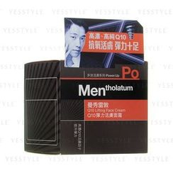 Mentholatum - Men PO Q10 Lifting Face Cream