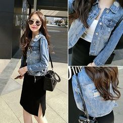 Color7 - Distressed Denim Jacket