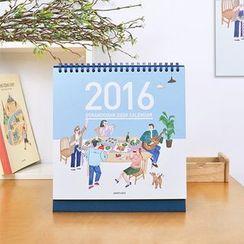 BABOSARANG - 'Doran Doran' Series 2016 Desk Calendar (M)