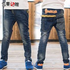 Lullaby - Kids Panel Jeans