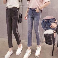 COBALT - Contrast-Trim Skinny Jeans