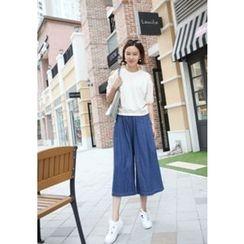 Lemite - Pintuck Denim Wide-Leg Jeans