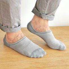 Cute Essentials - Plain No Show Socks